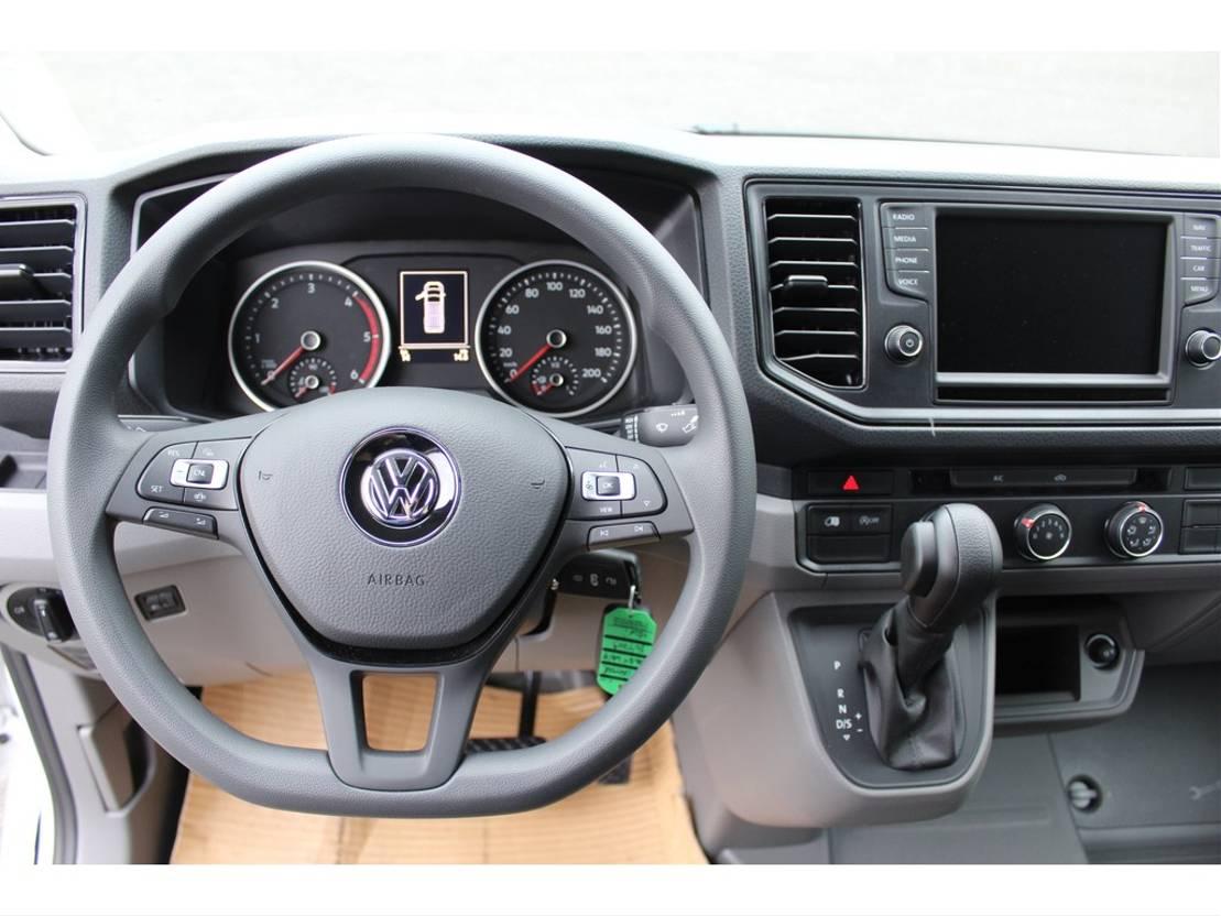 koelwagen bestelwagen Volkswagen Crafter 35 Koelwagen D/N 2.0 TDI 140 pk L3H3 Kerstner koeler, Navigatie,... 2019