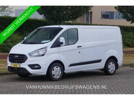 gesloten bestelwagen Ford Transit Custom 320S 130PK Trend €300 / Maand Airco, Cruise, Trekhaak NR... 2020