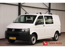 gesloten bestelwagen Volkswagen Transporter 2.0 TDI DUBBEL CABINE AIRCO TREKHAAK 2015