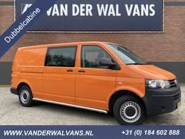 gesloten bestelwagen Volkswagen Transporter 2.0TDI 115PK L2H1 *Dubbele cabine* Airco, cruisecontrol, trekhaak 2015