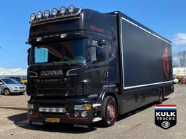 koelwagen vrachtwagen Scania R500 / UNIQUE FLOWER TRUCK / / KING of the ROAD / Theo Mulder 7 karren bak / 2012