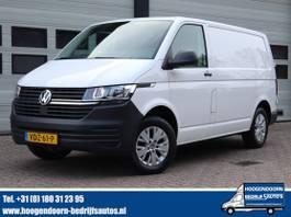 gesloten bestelwagen Volkswagen 2.0 TDI L1 Airco - Cruise - 3 Zits - Trekhaak 2020