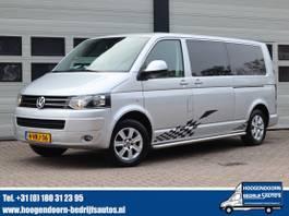 gesloten bestelwagen Volkswagen 2.0 TDI L2H1 DC Comfortline 2011
